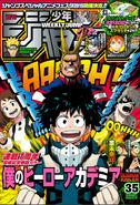 Weekly Shonen Jump - Issue 35 2015