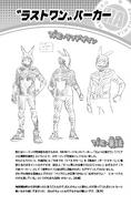 Volume 9 (Vigilantes) Koichi Haimawari Timeskip Profile