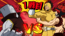 Team Sato & Kirishima vs. Cementoss