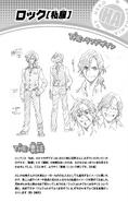 Volume 9 (Vigilantes) Number 6 Profile