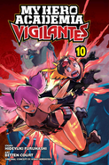 US Volume 10 (Vigilantes)
