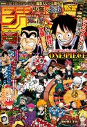 Weekly Shonen Jump 2016 Issue 36-37