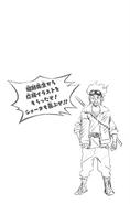 Volume 9 (Vigilantes) Message from Oboro Shirakumo