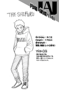 Volume 21 Kosei Tsuburaba Profile
