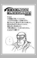 Daigoro Vol31