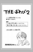Shoto Volume 31