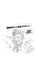 Volume 6 (Vigilantes) Illustration from Kohei Horikoshi