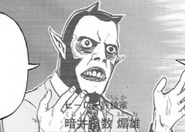 Aorio Kuraishisu manga