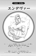 Columna Enji Todoroki Vol10 (Illegals)