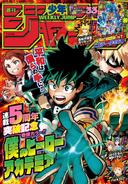Weekly Shounen Jump Issue 33