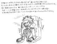 Boceto - Horikoshi anima a los fanaticos a ver el reelanzamiento de la pelicula en 4D