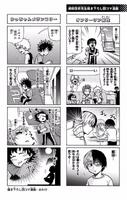 Boku no Hero Academia Smash Vol13