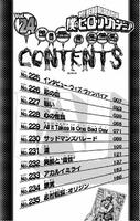 Tabla de contenido Vol24