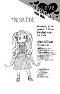 Volume 19 Manami Aiba Profile