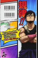 My Hero Academia U.A. Hakusho III contraportada