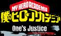 My Hero Academia One's Justice Logo (Japanese)