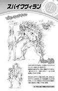 Volume 2 (Vigilantes) Soga Kugisaki Profile