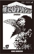 Volume 17 Chisaki Illustration