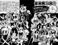 Página de personajes Vol26