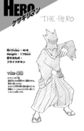 Volume 15 Kesagiri Man Profile