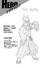 Volume 15 Kesagiri Man Profile.png