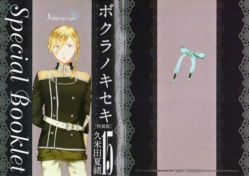 Volume 15 special booklet.jpg