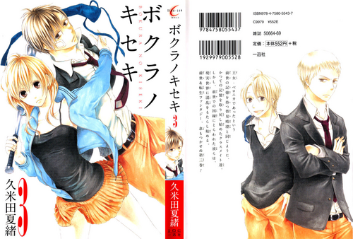 V03cover.png