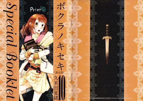 Volume 10 special booklet.jpg