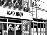 Ogata Udon