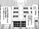 Ichinose Academy