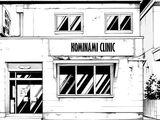 Kominami Clinic
