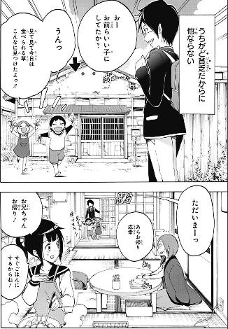 Yuiga Residence