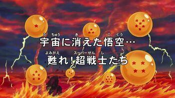 En Goku desapareix en l'espai. Benvinguts a casa, superguerrers!