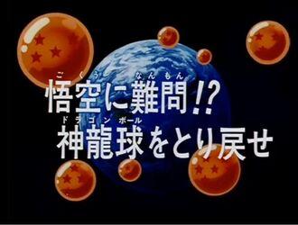 En Goku troba les set Boles de Drac