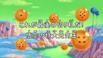 L'últim trumfo! La bola genki definitiva d'en Goku!
