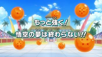 Encara més fort! El somni d'en Son Goku no s'acaba mai!