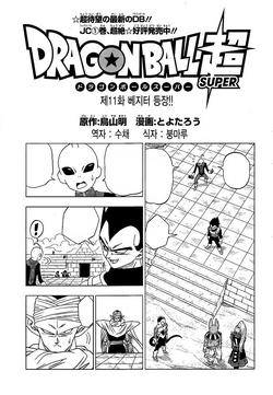 La portada del Capítol 11 (BDS)