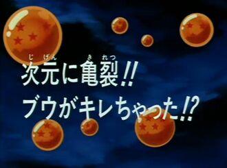 L'immens poder d'en Vegeku sorprèn el monstre Buu!