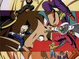 Bola de Drac Z: La Batalla Ardent
