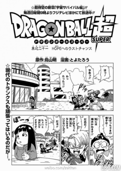 La portada del Capítol 21 (BDS)