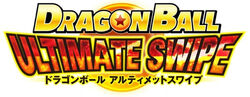 El Logo del Joc