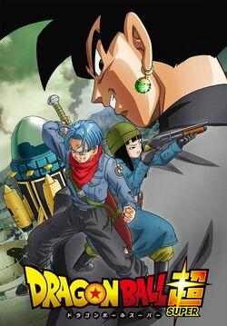 El póster de la saga