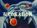 Episodi 74 (BD)