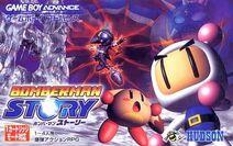 Bomberman Tournament JP Box