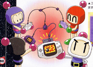 Multiplayer Art