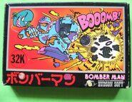 Bomberman NES JP Box