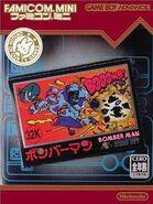 Classic NES JP Bomberman