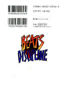 BeatsDiscipline24