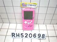 RH520698