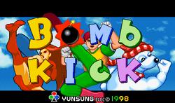 Bombkick.png